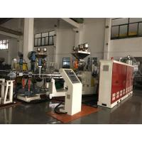 Three Layers Ps Pvc Sheet Making Machine / Pp Pet Sheet Extrusion Line