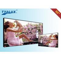 China Ultra Narrow 60 inch Digital Signage Video Display Screens for Bookstores / Healthcare wholesale