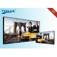700nits Outside / Indoor Digital Signage Video Wall 4x4 for Airport , Shopping Mall