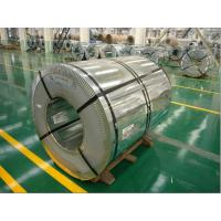 Wholesale Prime Hot Rolled Steel Sheet AISI / JIS301 For Toaster Springs / Screen Frames from china suppliers