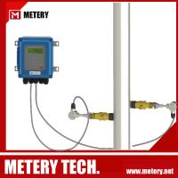 Wholesale immersed fixed flow meter from china suppliers