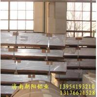 Wholesale buy 0.6mm 1100 H14 Aluminum sheet from china suppliers