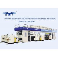 Wholesale Dry Lamination Machine Aluminum Foil from china suppliers