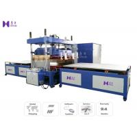 China 1000Kg Medical Bed Inflatable Welding Machine With Silicon Diode Rectifier wholesale
