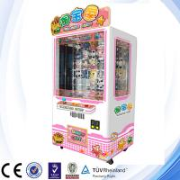 2014 key master game machine,coin operated toy prize vending machine for sale