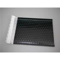Wholesale Slategray Metallic Bubble Mailers For Shipping 190x275 #VD Environmental from china suppliers
