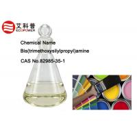 Wholesale CAS 82985-35-1 Amino Silane Coupling Agent As Additive for Coating from china suppliers