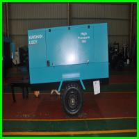Small portable screw air compressor with diesel engine  LGCY-16/13 571CFM
