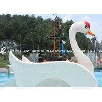 China Customized Fiberglass Small Water Pool Slides Designed For Water Park Games wholesale