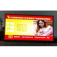 China P16 Outdoor LED Video Wall High Gray Low Power Comsuption Energy Saving wholesale