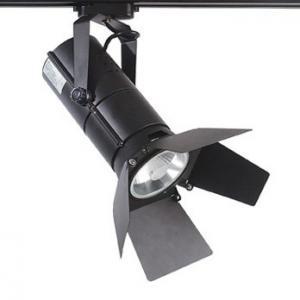 35w/70w modern cheap track lighting for commerce