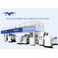 China PLC Control Dry Lamination Machine 13500mm×4500mm×3300mm Double-layer Roll Film wholesale
