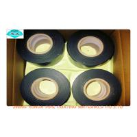 Waterproof PE Anti Corrosive Tape Pipe / Anti-corrosion Inner Wrapping Tapes for Oil Gas Pipeline