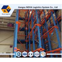 Wholesale Warehouse Storage Drive In Pallet Racking 3 - 8 Layers Or Customized from china suppliers