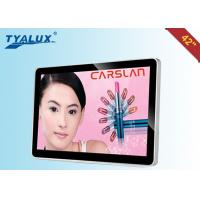 China Android 4.0.4 1080P LCD Media Player 42 Inch Digital Signage Advertising wholesale