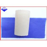 80gsm Colorful Spunbonded PP Non Woven Fabric For Bag Making Biodegradable