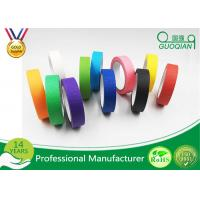 Wholesale Waterproof Colored Masking Tape Yellow Color No Residual Paper Masking Tape from china suppliers