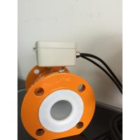 High Stability Electromagnetic Type Flow Meters For Water Self Diagnosis
