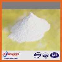 China Flux used for Brazing Aluminium and Alloys, Flux Powder Aluminum Brazing Flux Powder QJ201,FB1-A,100/117/227/500g/Bottle wholesale