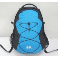 China Backpack with 2 main compartment, wholesale
