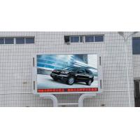 China P10mm Energy Saving High Resolution Outdoor Advertising LED Display for Commercial Advertising wholesale