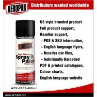 Hand Spray 450ml DIY Aerosol Spray Paints With Weather Resistant for Car