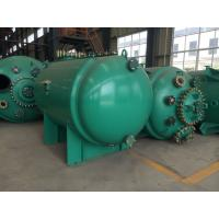 China 92 Standard Close type Horizontal Chemical Storage Tank with ASME certification wholesale