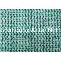 Wholesale 100% virgin scaffold net/debris net/safety net green blue and so on colors from china suppliers