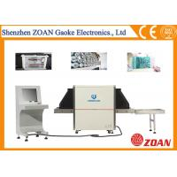 High Sensitivity X Ray Inspection Equipment , X Ray Detection Systems 650×500 Tunnel