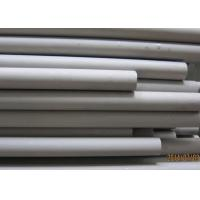 Wholesale ASTM A789 Stainless Steel Seamless Tube S31803 Duplex Stainless Steel from china suppliers