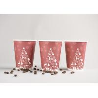 Wholesale Recyclable 12oz Disposable To Go Coffee Cups With Plastic Cover , Red Color from china suppliers
