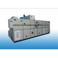 Wholesale Moisture Absorbing Industrial Desiccant Dehumidifier for Daily Chemical Industry from china suppliers