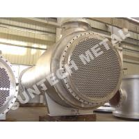 Wholesale Zirconium 60702 Floating Type Heat Exchanger , Floating Head Cooler from china suppliers