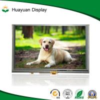 5 inch tft display in lcd modules,5 tft display in lcd modules with 480x272,5 inch lcd monitor with 480272