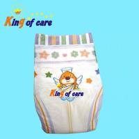 China free teen diaper samples gauze diaper generic diapers georgia diapers german adult diaper manufactures germani diaper wholesale