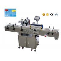 High accuracy Omron detect magic eye automatic round bottle labeling machine for pharmaceutical bottle