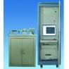 Integrated Test System of Servo