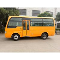 Buy cheap Long Distance Star Minibus / 19 Seater Minibus Commercial Tourist Passenger Vehicle from wholesalers