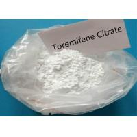 Wholesale Cancer Treatment Steroids Toremifene Citrate 89778-27-8 For Breast Cancer Without Side Effect from china suppliers