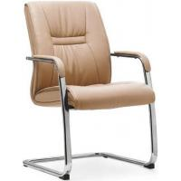 Wholesale visitor chair from china suppliers