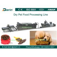 High Efficiency Automatic Pet Food Extruder machine for fish feed