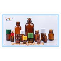 amber sample glass bottle for flavour,fragrance