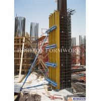 Wholesale I Beam Single Sided Wall Formwork 6m Height Telescopic Diagonal Brace High Tension from china suppliers