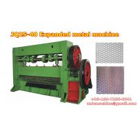 Wholesale Automatic Expanded Metal Machine with Free Molds! from china suppliers