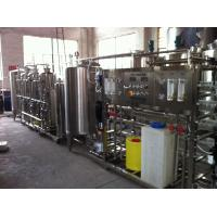 China Automatic Water Treatment Plant Water Purifying Machine High Efficiency wholesale