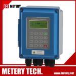 China Modbus RTU  Flow meter wholesale