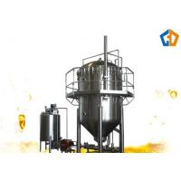 Wholesale Column type diatomite filter machine from china suppliers