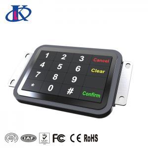 Buy cheap Door Access Waterproof Backlit Metal Keypad With 16 Great Tactile Feel Of Keys from wholesalers