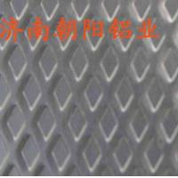 Wholesale diamond patterned aluminum plate description and price from china suppliers