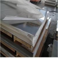 Wholesale Grade 304l Stainless Steel Sheet 0.1MM - 5.0MM / Customized Thickness from china suppliers
